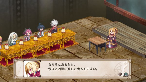 disgaea2