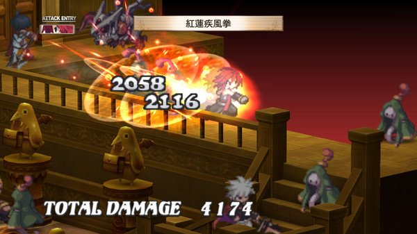disgaea3